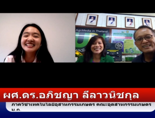 Talk Radio: Discussing the sustainability of the Thai agricultural sector with Dr. Montchai
